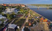 Święto Toruńskiego Piernika, fot. Daniel Pach/SOS Music