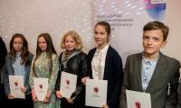 Gala wręczenia nagród VI Wojewódzkiego Konkursu Astronomicznego dla uczniów szkół z województwa kujawsko-pomorskiego, fot. Łukasz Piecyk