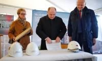 Wmurowanie aktu erekcyjnego pod Młyn Kultury, fot. Mikołaj Kuras dla UMWKP