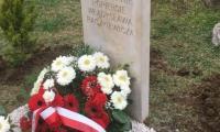 Skwer Przyjaźni Gruzińsko-Polskiej im. W. Raczkiewicza - pomnik